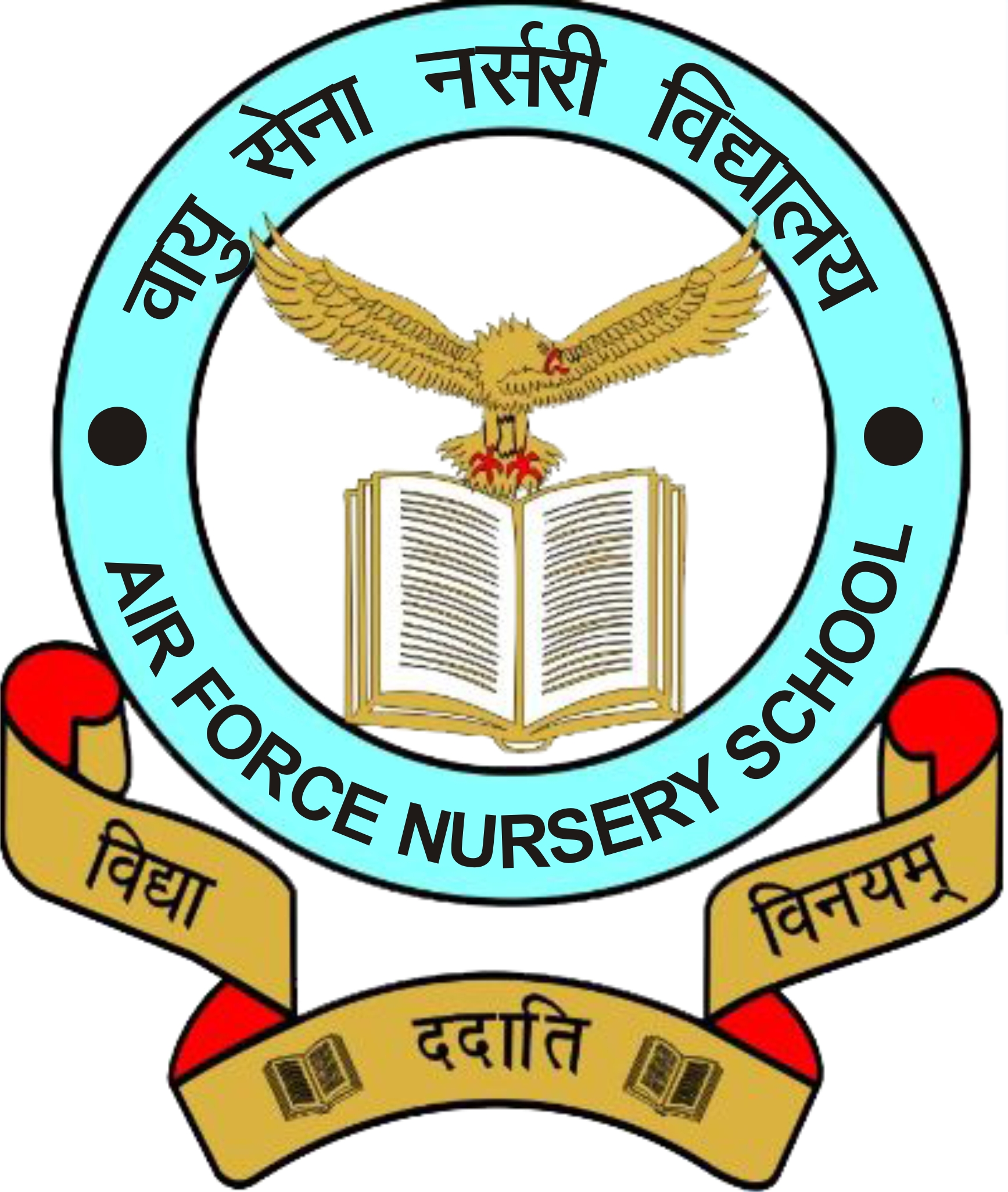 Air Force Nursery  school logo